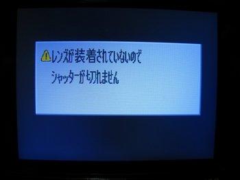 シグマ400mmその6.jpg