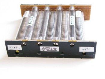 積層電池10.jpg