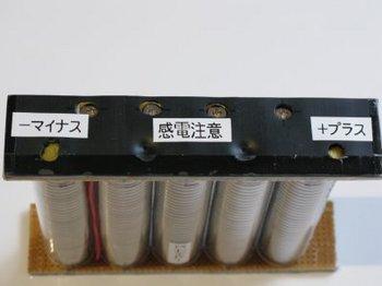 積層電池8.jpg